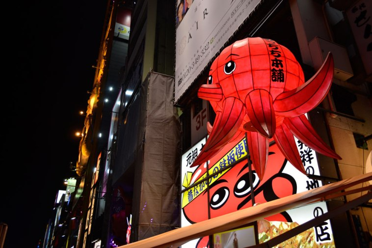 Octopus lamp in Osaka