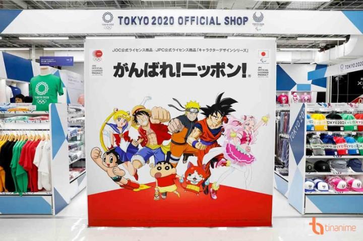 Tokyo Olympics 2020 Merchandise